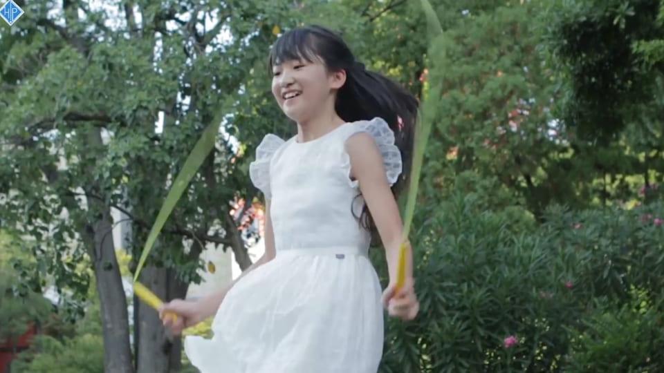 中山夏月姫 なわとび